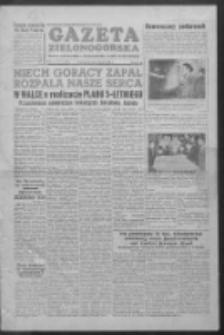 Gazeta Zielonogórska : organ KW Polskiej Zjednoczonej Partii Robotniczej R. V Nr 1 (2 stycznia 1956)