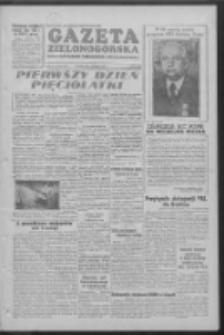 Gazeta Zielonogórska : organ KW Polskiej Zjednoczonej Partii Robotniczej R. V Nr 2 (3 stycznia 1956)