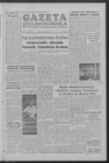 Gazeta Zielonogórska : organ KW Polskiej Zjednoczonej Partii Robotniczej R. V Nr 17 (20 stycznia 1956)