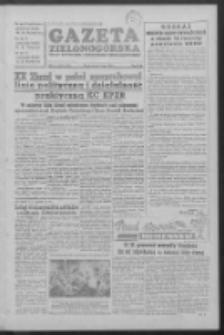Gazeta Zielonogórska : organ KW Polskiej Zjednoczonej Partii Robotniczej R. V Nr 44 (21 lutego 1956)