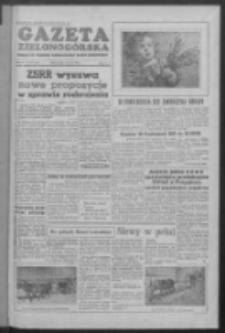 Gazeta Zielonogórska : organ KW Polskiej Zjednoczonej Partii Robotniczej R. V Nr 78 (31 marca - 1/2 kwietnia 1956)