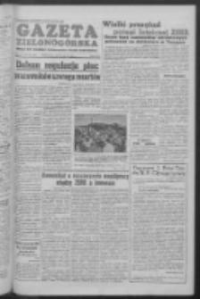 Gazeta Zielonogórska : organ KW Polskiej Zjednoczonej Partii Robotniczej R. V Nr 150 (25 czerwca 1956)
