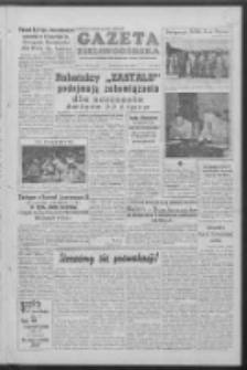 Gazeta Zielonogórska : organ KW Polskiej Zjednoczonej Partii Robotniczej R. V Nr 158 (4 lipca 1956)