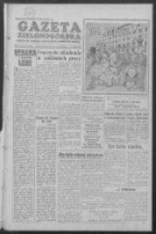Gazeta Zielonogórska : organ KW Polskiej Zjednoczonej Partii Robotniczej R. V Nr 173 (21/22 lipca 1956)
