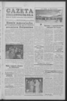 Gazeta Zielonogórska : organ KW Polskiej Zjednoczonej Partii Robotniczej R. V Nr 178 (27 lipca 1956)