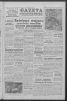 Gazeta Zielonogórska : organ KW Polskiej Zjednoczonej Partii Robotniczej R. V Nr 193 (14 sierpnia 1956)