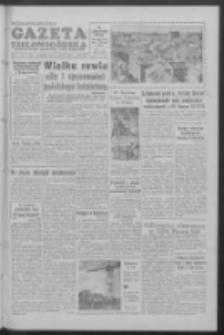 Gazeta Zielonogórska : organ KW Polskiej Zjednoczonej Partii Robotniczej R. V Nr 204 (27 sierpnia 1956)