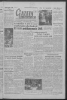 Gazeta Zielonogórska : organ KW Polskiej Zjednoczonej Partii Robotniczej R. V Nr 235 (2 października 1956). - Wyd. A