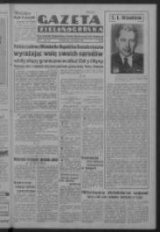 Gazeta Zielonogórska : organ Komitetu Wojewódzkiego Polskiej Zjednoczonej Partii Robotniczej R. IV Nr 29 (29 stycznia 1951). - Wyd. ABCD