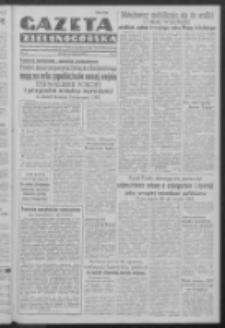 Gazeta Zielonogórska : organ Komitetu Wojewódzkiego Polskiej Zjednoczonej Partii Robotniczej R. IV Nr 13 (15 stycznia 1952)