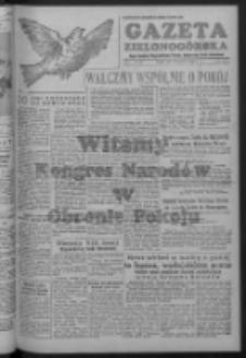Gazeta Zielonogórska : organ Komitetu Wojewódzkiego Polskiej Zjednoczonej Partii Robotniczej R. I Nr 92 (12 grudnia 1952)