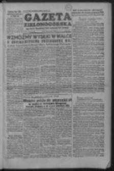 Gazeta Zielonogórska : organ Komitetu Wojewódzkiego Polskiej Zjednoczonej Partii Robotniczej R. II Nr 30 (4 lutego 1953)
