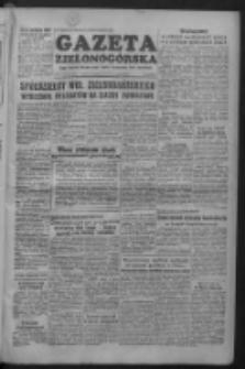 Gazeta Zielonogórska : organ Komitetu Wojewódzkiego Polskiej Zjednoczonej Partii Robotniczej R. II Nr 33 (7/8 lutego 1953)