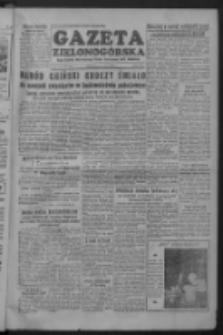 Gazeta Zielonogórska : organ Komitetu Wojewódzkiego Polskiej Zjednoczonej Partii Robotniczej R. II Nr 36 (11 lutego 1953)