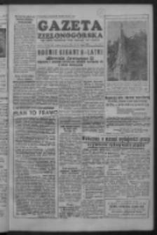 Gazeta Zielonogórska : organ Komitetu Wojewódzkiego Polskiej Zjednoczonej Partii Robotniczej R. II Nr 39 (14/15 lutego 1953)