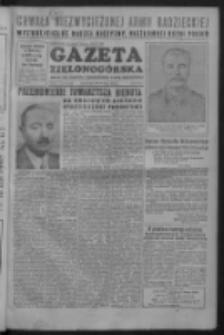 Gazeta Zielonogórska : organ KW Polskiej Zjednoczonej Partii Robotniczej R. II Nr 46 (23 lutego 1953)