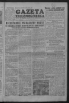 Gazeta Zielonogórska : organ KW Polskiej Zjednoczonej Partii Robotniczej R. II Nr 50 (27 lutego 1953)