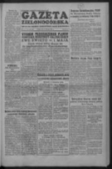 Gazeta Zielonogórska : organ KW Polskiej Zjednoczonej Partii Robotniczej R. II Nr 80 (3 kwietnia 1953)