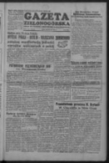 Gazeta Zielonogórska : organ KW Polskiej Zjednoczonej Partii Robotniczej R. II Nr 115 (15 maja 1953)