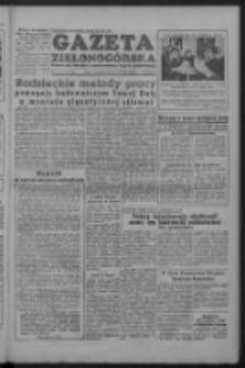 Gazeta Zielonogórska : organ KW Polskiej Zjednoczonej Partii Robotniczej R. II Nr 116 (16/17 maja 1953)