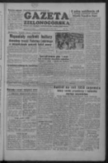 Gazeta Zielonogórska : organ KW Polskiej Zjednoczonej Partii Robotniczej R. II Nr 117 (18 maja 1953)