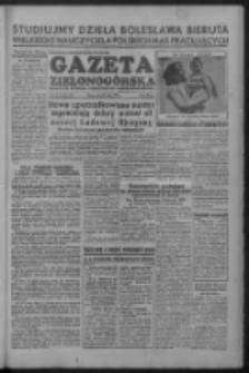 Gazeta Zielonogórska : organ KW Polskiej Zjednoczonej Partii Robotniczej R. II Nr 124 (26 maja 1953)
