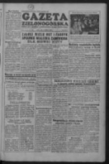 Gazeta Zielonogórska : organ KW Polskiej Zjednoczonej Partii Robotniczej R. II Nr 131 (3 czerwca 1953)