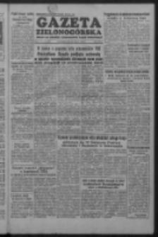 Gazeta Zielonogórska : organ KW Polskiej Zjednoczonej Partii Robotniczej R. II Nr 141 (15 czerwca 1953)