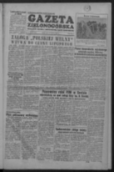 Gazeta Zielonogórska : organ KW Polskiej Zjednoczonej Partii Robotniczej R. II Nr 149 (24 czerwca 1953)