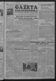 Gazeta Zielonogórska : organ KW Polskiej Zjednoczonej Partii Robotniczej R. II Nr 194 (15/16 sierpnia 1953)