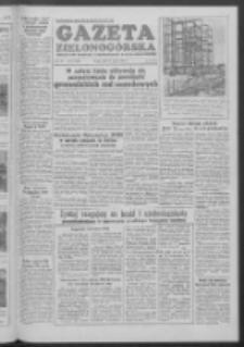 Gazeta Zielonogórska : organ KW Polskiej Zjednoczonej Partii Robotniczej R. III Nr 71 (24 marca 1954)