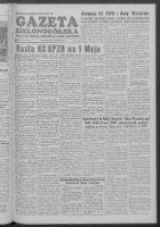 Gazeta Zielonogórska : organ KW Polskiej Zjednoczonej Partii Robotniczej R. III Nr 95 (22 kwietnia 1954)