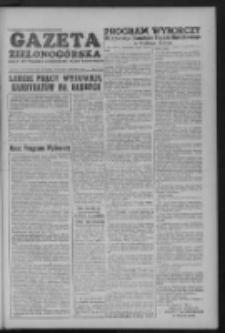 Gazeta Zielonogórska : organ KW Polskiej Zjednoczonej Partii Robotniczej R. III Nr 253 (23/24 października 1954)