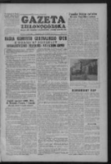 Gazeta Zielonogórska : organ KW Polskiej Zjednoczonej Partii Robotniczej R. III Nr 254 (25 października 1954)