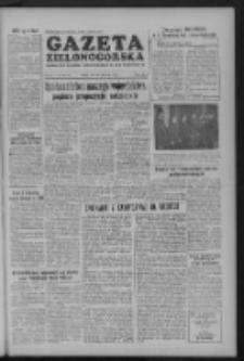 Gazeta Zielonogórska : organ KW Polskiej Zjednoczonej Partii Robotniczej R. III Nr 276 (19 listopada 1954)