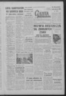 Gazeta Zielonogórska : organ KW Polskiej Zjednoczonej Partii Robotniczej R. VII Nr 5 (7 stycznia 1958)