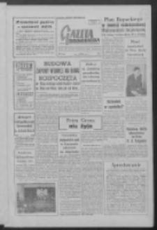 Gazeta Zielonogórska : organ KW Polskiej Zjednoczonej Partii Robotniczej R. VII Nr 6 (8 stycznia 1958)