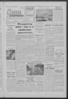 Gazeta Zielonogórska : organ KW Polskiej Zjednoczonej Partii Robotniczej R. VII Nr 56 (7 marca 1958)