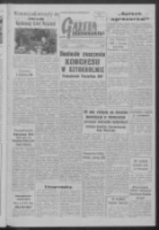 Gazeta Zielonogórska : organ KW Polskiej Zjednoczonej Partii Robotniczej R. VII Nr 180 (31 lipca 1958)