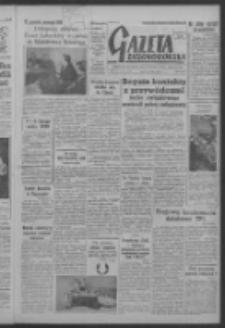 Gazeta Zielonogórska : organ KW Polskiej Zjednoczonej Partii Robotniczej R. VI Nr 32 (6 lutego 1957). - Wyd. A
