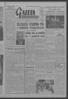 Gazeta Zielonogórska : organ KW Polskiej Zjednoczonej Partii Robotniczej R. VI Nr 66 (18 marca 1957). - Wyd. A