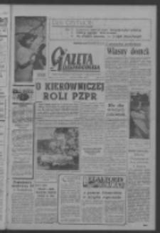 Gazeta Zielonogórska : niedziela : organ KW Polskiej Zjednoczonej Partii Robotniczej R. VI Nr 77 (30/31 marca 1957). - [Wyd. A]