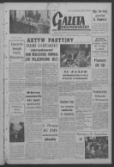 Gazeta Zielonogórska : organ KW Polskiej Zjednoczonej Partii Robotniczej R. VI Nr 129 (31 maja 1957). - Wyd. A