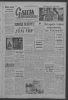 Gazeta Zielonogórska : organ KW Polskiej Zjednoczonej Partii Robotniczej R. VI Nr 151 (26 czerwca 1957). - Wyd. A