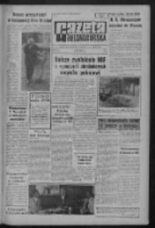 Gazeta Zielonogórska : organ KW Polskiej Zjednoczonej Partii Robotniczej R. X Nr 125 (29 maja 1961). - Wyd. A