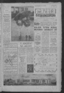 Gazeta Zielonogórska : niedziela : organ KW Polskiej Zjednoczonej Partii Robotniczej R. X Nr 196 (19/20 sierpnia 1961)