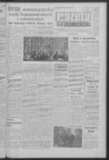 Gazeta Zielonogórska : organ KW Polskiej Zjednoczonej Partii Robotniczej R. X Nr 252 (24 października 1961). - Wyd. A