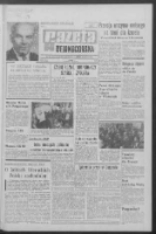 Gazeta Zielonogórska : organ KW Polskiej Zjednoczonej Partii Robotniczej R. XVIII Nr 32 (7 lutego 1969). - Wyd. A