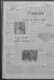 Gazeta Zielonogórska : organ KW Polskiej Zjednoczonej Partii Robotniczej R. XVIII Nr 77 (1 kwietnia 1969). - Wyd. A