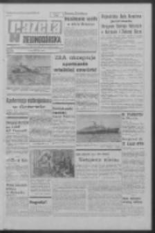 Gazeta Zielonogórska : organ KW Polskiej Zjednoczonej Partii Robotniczej R. XVIII Nr 78 (2 kwietnia 1969). - Wyd. A